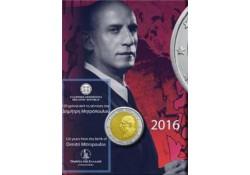 2 Euro Griekenland 2016 Dimiitri Mitropoulos  In coincard