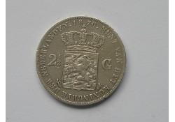 2½ Gulden 1870 ZF