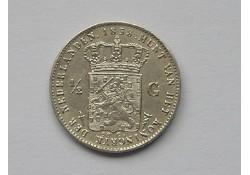1/2 Gulden 1858 PR/UNC