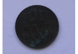 1 Cent 1876 ZF+