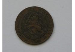 2½ Cent 1881 PR-