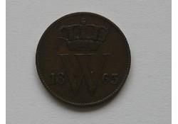 1 Cent 1863 PR