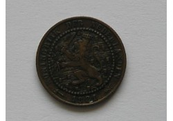 1 Cent 1881 ZF-