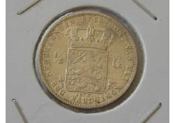 1/2 Gulden 1866 PR