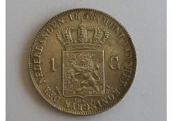 1 Gulden 1858 PR-