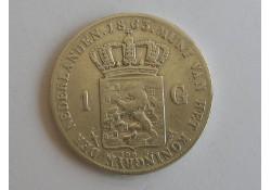 1 Gulden 1863 ZF-