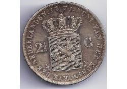 2½ gulden 1871 ZF