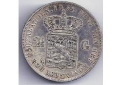 2½ gulden 1872 ZF-