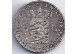 2½ gulden 1873 F+