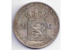 2½ gulden 1874 ZF+
