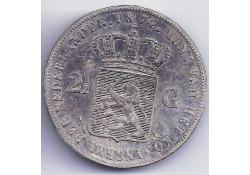 2½ gulden 1874 F+