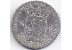 ½ gulden 1858 G+