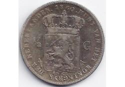 ½ gulden 1860 ZG