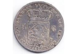 ½ gulden 1864 ZG