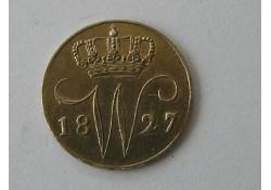 5 cent 1827 U UNC