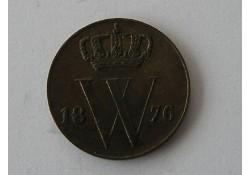 1/2 Cent 1876 UNC