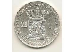 2½ gulden 1845 ZF