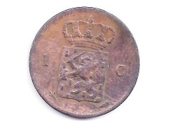 1 cent 1863 ZF-