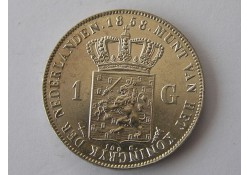 1 Gulden 1858/57 Overslag?? UNC