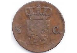 ½ cent 1841 F-