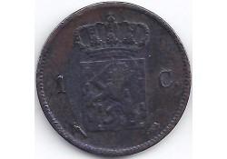 1 cent 1826U F-/ZG
