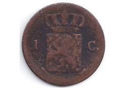 1 cent 1827U ZG