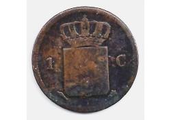 1 cent 1828U G