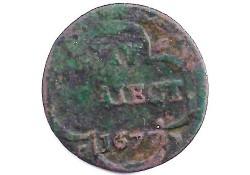 duit Utercht 1677 F-