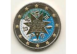 2 Euro Griekenland 2014 150 jaar ver. Ionische eilanden Gekleurd 228/1