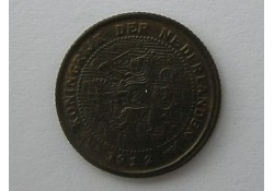 1/2 cent 1912 FDC