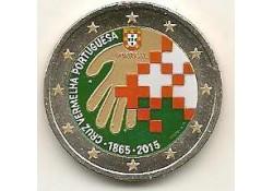 2 Euro Portugal 2015  150 jaar Portugese Rode Kruis Gekleurd