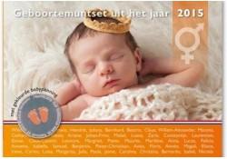 Babyset 2015 Oranje met gekleurde penning