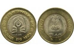 Km ??? India 10 Rupees 2015 Yoga