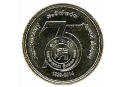 Km ?? Sri Lanka 5 Rupees 2014 UNC Bank of Ceylon