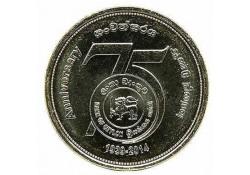 Km ?? Sri Lanka 5 Rupees...
