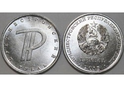Transnistria 1 Roebel 2015 Unc teken van Roebel