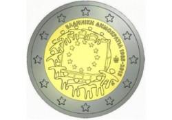 2 Euro Griekenland Europese Vlag Unc Voorverkoop*