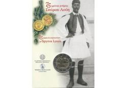 2 Euro Griekenland 2015 Louis Spyridon Bu in coincard