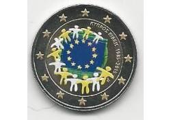 2 Euro Cyprus 2015 Unc Europese Vlag Gekleurd