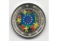 2 Euro Duitsland 2015 G Unc Europese Vlag Gekleurd