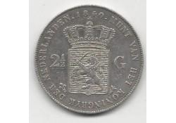 Rijksdaalder 1840 Zeldzaam