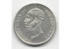 25 Cent Nederland 1848 met punt,  WIllem II  Fdc-