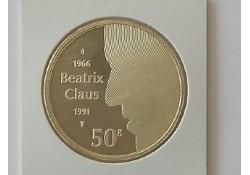 50 Gulden 1991 Beatrix & Claus UNC/FDC