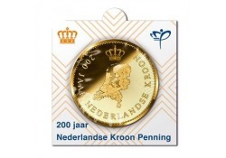 Penning Nederlandse Kroon 2016