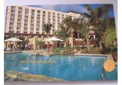 FDC set Aruba 1991