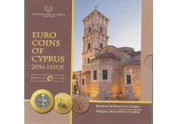 Bu set Cyprus 2016