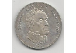 Km 31 Panama 1973 20 Balboas Unc