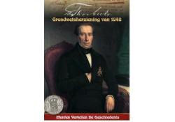 Nederland 2017 Muntset Thorbecke grondwetsherziening van 1848