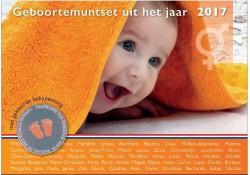 Babyset 2017 Oranje met gekleurde penning Voorverkoop*