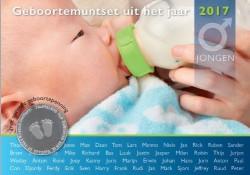 Babyset 2017 jongen Voorverkoop*